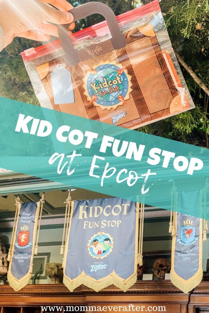 Kid Cot Fun Stop at Epcot